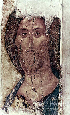 Russian Icon Photograph - Russian Icons: The Saviour by Granger