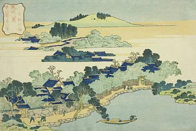 Sacred Fountain At Castle Peak Print by Hokusai