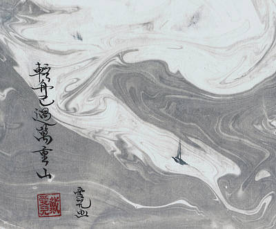 Japanese Painting - Sailed Past Ten Thousand Hills by Oiyee At Oystudio