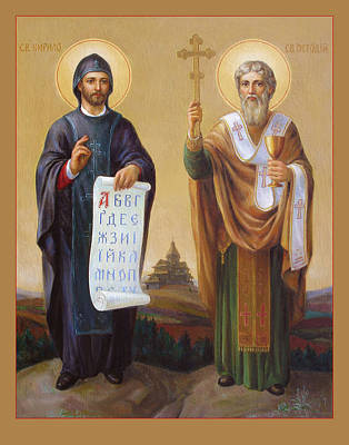 Byzantine Painting - Saints Cyril And Methodius - Missionaries To The Slavs by Svitozar Nenyuk