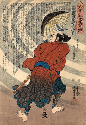 Utagawa Kuniyoshi Drawing - Saito Kuranoshin Toshikazu by Utagawa Kuniyoshi
