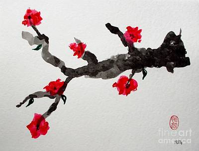 Cherry Blossoms Painting - Sakura No Jikan I by Roberto Prusso