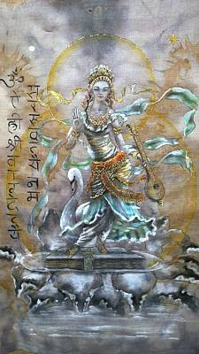 Swan Goddess Painting - Saraswati  by Ti Campbell-Allen