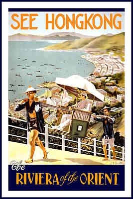 See Hong Kong Print by David Wagner