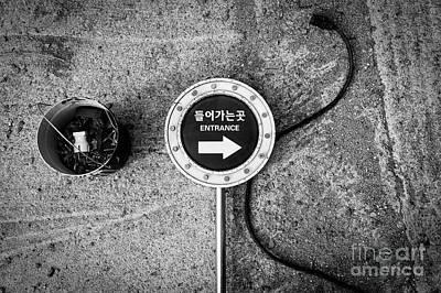 Work In Progress Photograph - Seoul Entrance by Dean Harte
