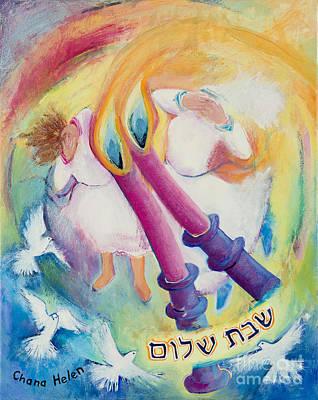 Painting - Shabbat Candle-lighting by Chana Helen Rosenberg
