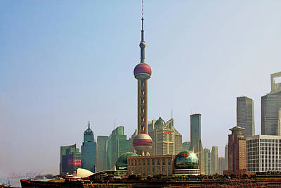 Globes Photograph - Shanghai Pudong - Today Denser Than Yesterday But Less Than Tomorrow by Christine Till