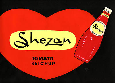 Bunting Mixed Media - Shezan Ketchup by Mohd Raza-ul Karim