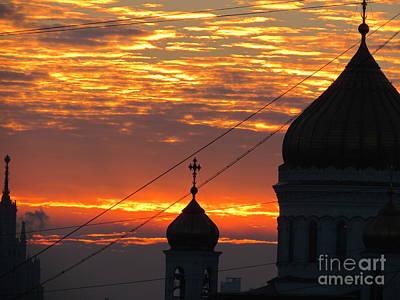 Moscow Skyline Photograph - Sky Fire by Anna Yurasovsky