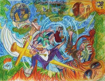 Revelation Drawing - spew  and    Amen by Richard  Hubal