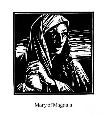 St Mary Magdalene Painting - St. Mary Magdalene - Jlmmg by Julie Lonneman
