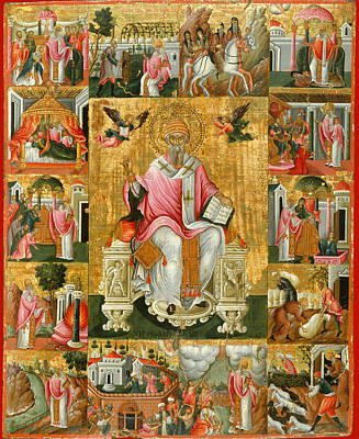St Spyridon And Scenes From His Life Print by Theodoros Poulakis