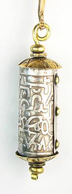 Esprit Mystique Jewelry - Sterling Silver Secret Message Capsule Pendant by Virginia Vivier