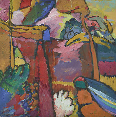 Expressionist Art Painting - Study For Improvisation V by Wassily Kandinsky