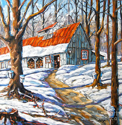 Painting - Sugar Maple by Richard T Pranke