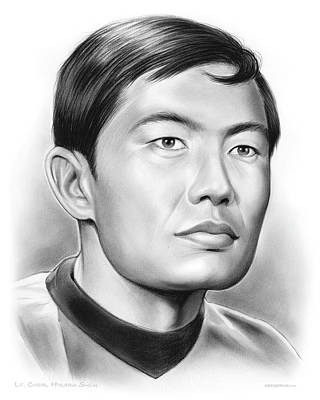Drawing - Sulu by Greg Joens