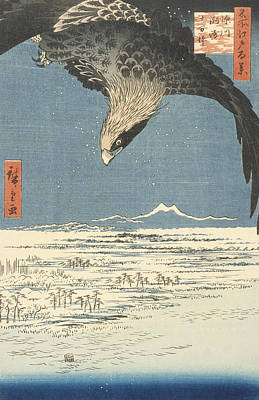 Eagle Drawing - Susaki And The Jumantsubo Plain Near Fukagawa by Hiroshige