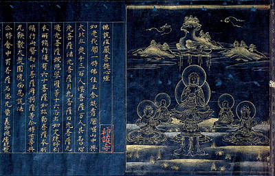 Religious Artist Drawing - Sutra Frontispiece Depicting The Preaching Buddha by Unknown