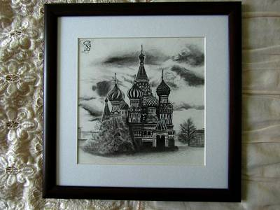 Moscow Drawing - Symbol Of Moscow by Dorothea Veselinova