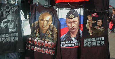 Putin Photograph - T-shirts For Sale, Russia by Jeff Burgess