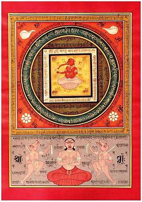 Tantra Painting - Tantra Ganesha by Tantric Baba