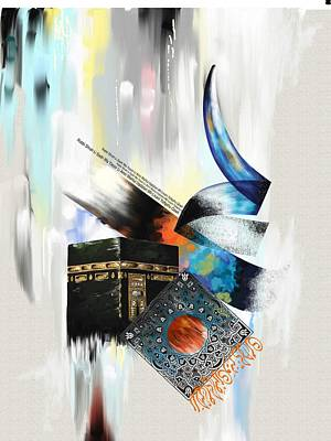 Ayat Painting - Tcm Calligraphy 7 2 by Team CATF