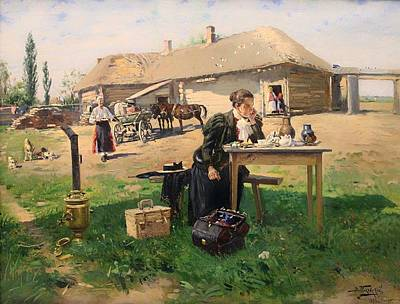 Education Painting - Teacher Visiting A Village by Mountain Dreams