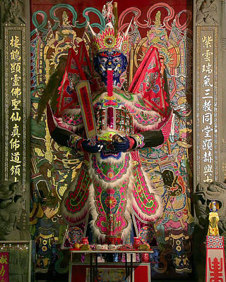 Temple Photograph - Temple God Taiwan by Donald Hawkaye Hill