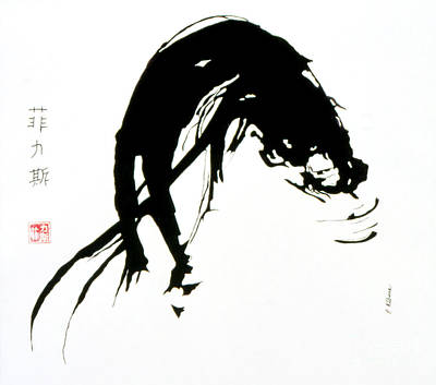 Metaphysical Painting - That Is My Mouse An Abstract Image Of A Leaping Cat In Black Ink by Phil Albone