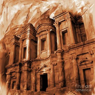 The Ancient Treasury Petra Original by Gull G