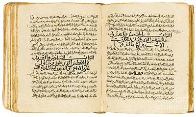 The Book Of The Hippocratic Treatments Print by Celestial Images