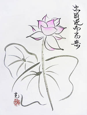 The Lotus Rises Out Of Muddy Waters Untainted Print by Oiyee At Oystudio