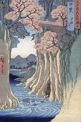 Woodblock Painting - The Monkey Bridge In The Kai Province by Hiroshige