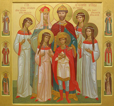 Russian Icon Painting - The Murdered Family Of Tsar Nicholas II by Russian School