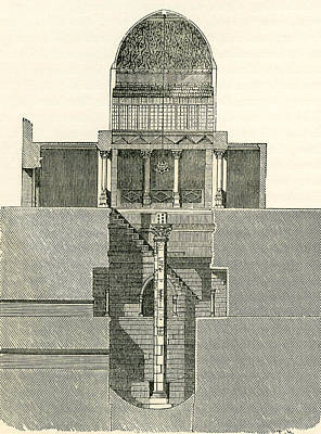 The Nilometer, Island Of Rhoda, Egypt Print by Vintage Design Pics