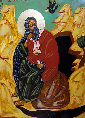 Painting - The Prophet Elijah by Joseph Malham