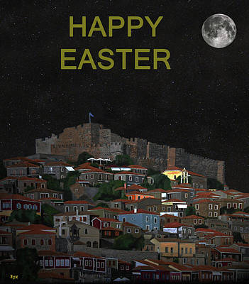 Scream World Tour Mixed Media - The Scream World Tour Molyvos Moonlight Happy Easter by Eric Kempson