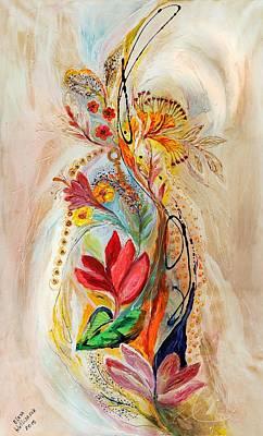 Painting - The Splash Of Life 20. Flowers Of Holy Land by Elena Kotliarker