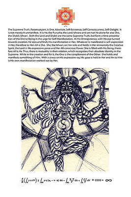 Hindu Goddess Drawing - The Supreme Truth by Stephen Carver