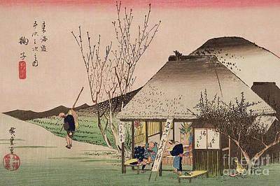 The Teahouse At Mariko Print by Hiroshige