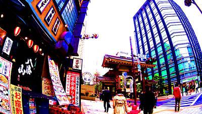 Tokyo Print by Jera Sky