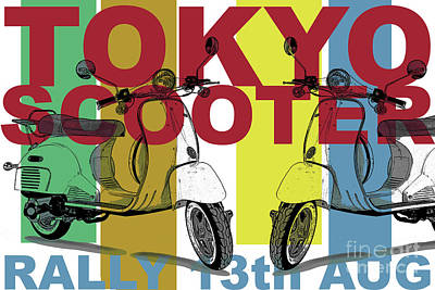 Tokyo Scooter Rally Print by Edward Fielding