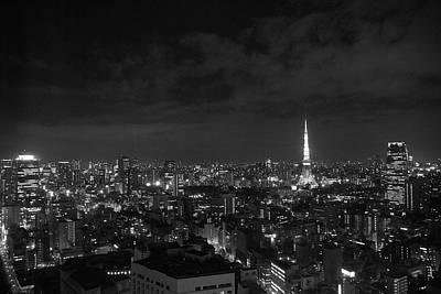 Tokyo Skyline Photograph - Tokyo Skyline by Liz Grandstaff