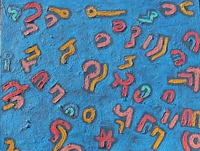 Color Order No. 12 24 X 36 2011 Print by Radoslaw Zipper