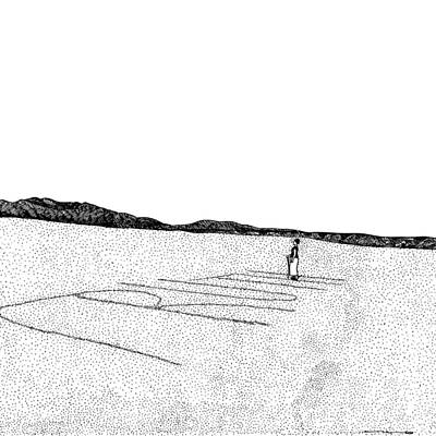 Dirt Drawing - Truth by Karl Addison