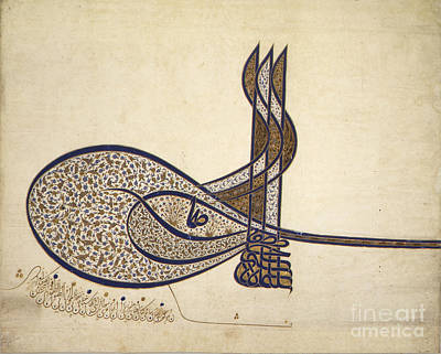 Suleimans Painting - Tughra Of Suleiman The Magnificent by Celestial Images