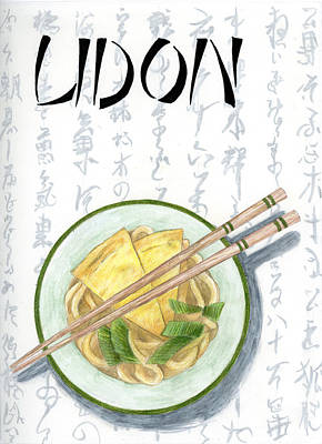 Udon Original by Brandy Woods
