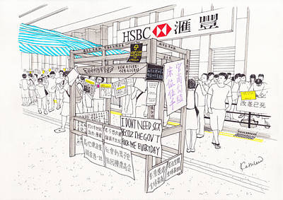 Occupy Drawing - Umbrella Revolution 2 Hk 2014 by Kathleen Wong