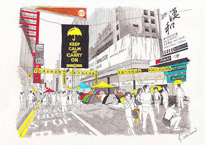 Occupy Drawing - Umbrella Revolution 5 Hk 2014 by Kathleen Wong
