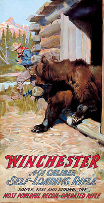 Hunters Painting - Unwelcome Visitor by Phillip R Goodwin